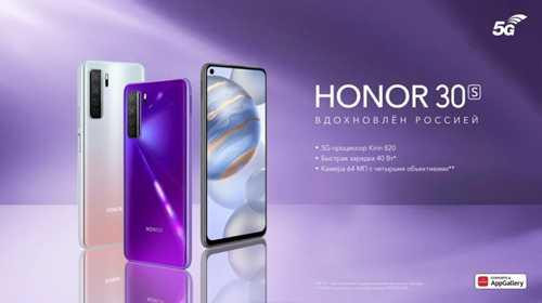 honor30svc